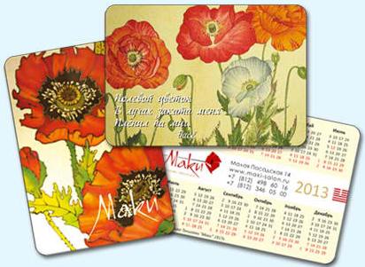 Новый год: календари, ежедневники, сувениры, открытки